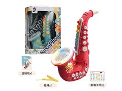Playing Music Saxophone(2C) toys
