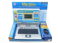English And French Learning Machine(2C) toys