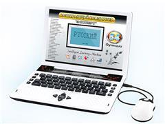 Study Computer toys