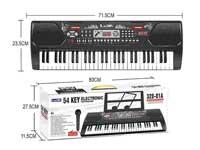 Electronic Organ(54Keys)