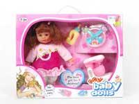 12inch Doll Set W/M