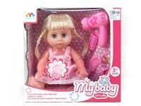 16inch Doll Set W/S_IC