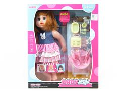 16inch Talking Singing And Bink Doll Set toys