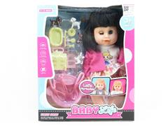 14inch Talking Singing And Bink Doll Set toys