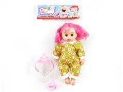 Doll W/M & Feeding Bottle toys
