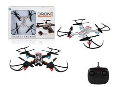 2.4G Remote Control Drone 4 Axis Air Pressure toys