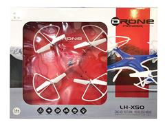 R/C 4Axis Drone(3C) toys