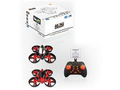 2.4G R/C Drone(2C) toys