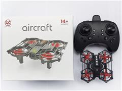 2.4G Inductive Interactive Drone(2C) toys