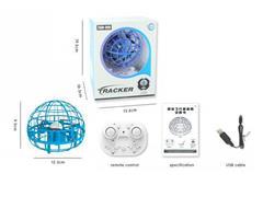 2.4G R/C Drone W/L(2C) toys
