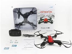 R/C Camera 4Axis Drone W/Gyro(2C) toys
