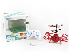 Induction R/C Drone toys