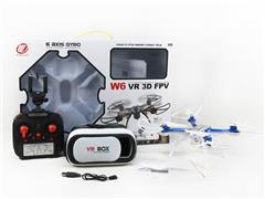 2.4G R/C 4Axis Drone W/Charge toys