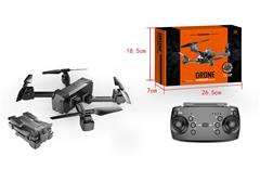 R/C Camera 4Axis Drone toys