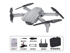 R/C Dual Camera 4Axis Drone(2C) toys