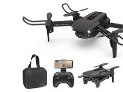 2.4G R/C Dual Camera 4Axis Drone(2C) toys