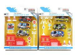 Pull Back Racing Car Set(2S) toys