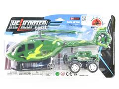Pull Back Helicopter & Free Wheel Cross-country Car