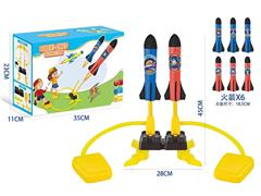Press Rocket toys