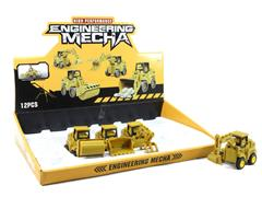 Press Construction Truck(12in1) toys