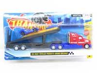 Press Tow Truck(3C)