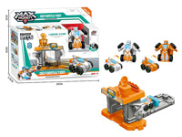 Press Transforms Car Set(2C) toys