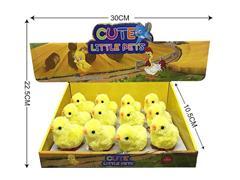 Wind-up Chicken(12in1) toys