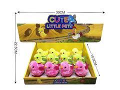 Wind-up Bird(12in1) toys