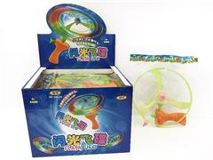 Pull Line Flying Saucer W/L(12in1) toys