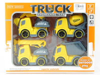 Friction Construction Truck W/L_M(4in1)
