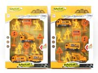 Metal Free Wheel Construction Truck Set(2S)