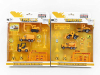 Die Cast Construction Truck Set Free Wheel(2S) toys