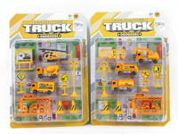 Die Cast Free Wheel Construction Truck Set (2 Style)