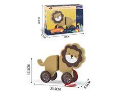 Drag Lion toys