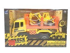 Free Wheel Tow Car toys