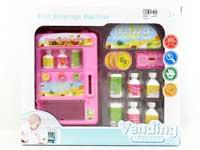 Vending Machine(2C)