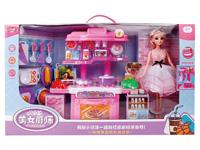 Kitchen Set & Doll