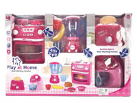 4in1  Appliances Set W/L_S toys