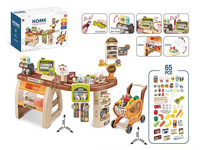 Supermarket W/L_S & Shopping Car