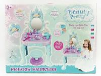 Cosmetics Set W/L_M toys