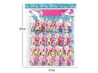 Doll Set(20in1)