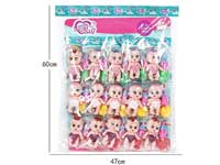 Doll Set(15in1)