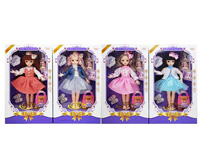 12inch Doll(4S) toys