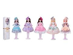 22inch Doll Set(5S) toys
