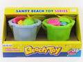 Sand Game(2in1)