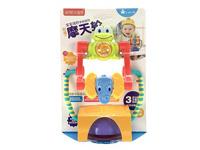 Ferris Wheel toys