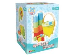 One Year Old Baby Bucket Set toys