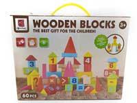 Wooden Blocks(60PCS)