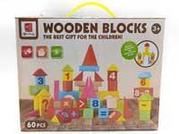 Wooden Blocks(100PCS)