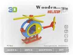 3D Wooden Plane toys